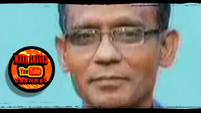 Bangladeshi Professor Hacked to Death