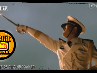 Chinese Army Rap Recruitment Song